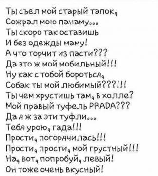 http://www.proshkolu.ru/content/media/pic/std/6000000/5837000/5836807-97daeafacc19e5f6.jpg