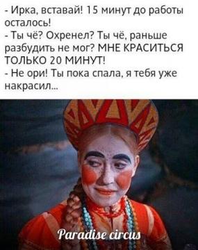 http://www.proshkolu.ru/content/media/pic/std/6000000/5916000/5915784-e880bf4fddf016f3.jpg