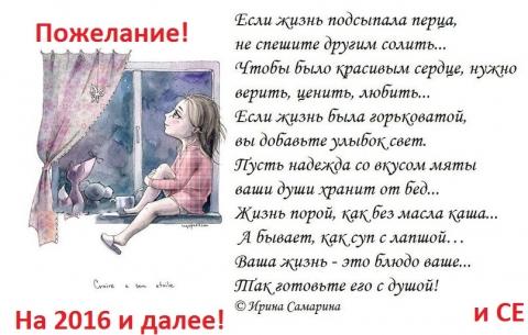 http://www.proshkolu.ru/content/media/pic/std/6000000/5917000/5916968-f0b0f497f6d3e07d.jpg