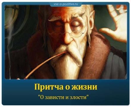 http://www.proshkolu.ru/content/media/pic/std/7000000/6049000/6048135-213bb95a0e1a66e7.jpg