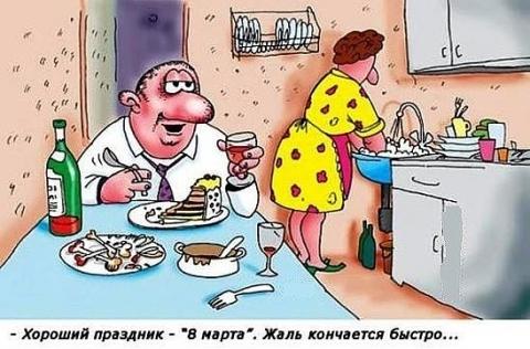 http://www.proshkolu.ru/content/media/pic/std/7000000/6056000/6055660-e081db821f6e2c77.jpg