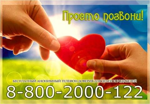 6141999-117b4244a409c13f.jpg
