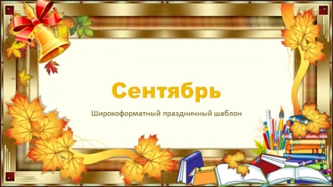 6195494-34fd5623400527ca.jpg