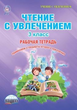 6299044-aebf0494174d98fa.jpg