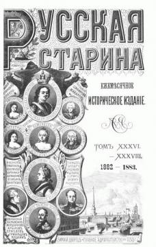 http://www.proshkolu.ru/content/media/pic/std/7000000/6319000/6318625-8ad01eb3e0f9cec0.jpg