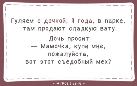 http://www.proshkolu.ru/content/media/pic/std/7000000/6416000/6415454-875f737327fe0a48.jpg